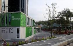 서리풀 어린이 광장. 컨테이너를 쌓아 만든 건물에 그림책 도서관, 장난감 도서관, 함께 키움센터 등이 자리한다.