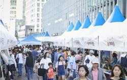 2017년 9월 진행된 '아이마켓서울유'