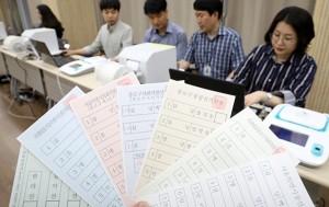 서울시선거관리위원회가 제7회 지방선거 사전투표 모의시험을 하고 있다