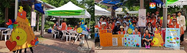 지역 주민에게 종이접기, 사자성어, 손마사지 등을 가르치고 있는 성북 시니어 자원봉사 강사단