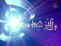 소통방통 18.06.25.월 1102회-(서울시 여성안심택배 총 210개소로 확대)