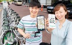서울시 공공자전거 따릉이 모바일 앱