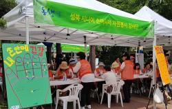 성북 시니어 자원봉사 강사단이 지역주민을 위해 다양한 봉사활동을 펼치고 있다.