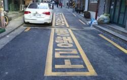 소방차(긴급차량) 통행로로 표시된 도로구간에 주차할 경우 단속 대상이 된다.