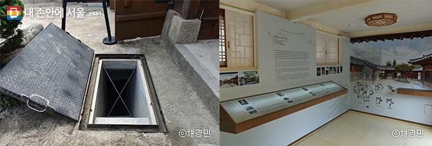 지하 방공호(좌), 백인제가옥의 역사를 볼 수 있는 전시관(우)