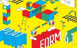 플랫폼창동61 '창동 컬쳐 스테이션' 포스터