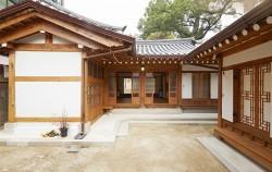 서울시 민속문화재 33호 홍건익가옥