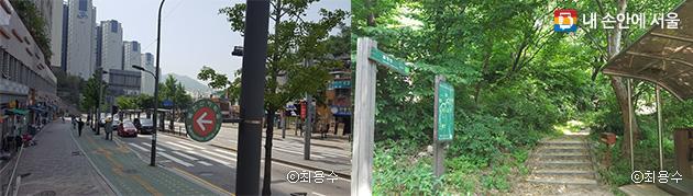 홍은동 산골고개정류장 앞 북한산 자락길 안내판(좌), 서쪽 진입로 실락어린이공원(우)