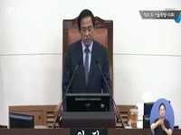 제281회 서울특별시의회 의사 개회식