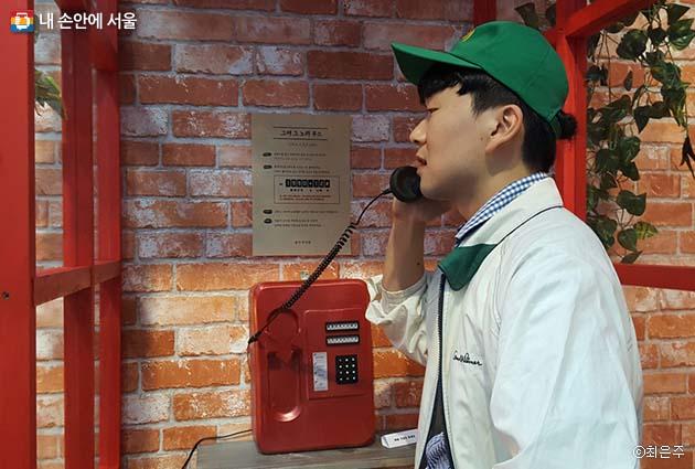 공중전화부스에선 옛 유행가가 흘러나왔다