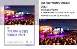 뉴스 앱 '큐(QUE)'