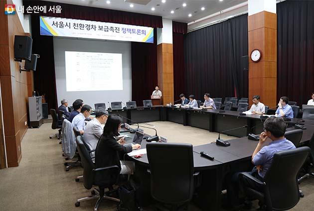 서울시 친황경차 보급촉진 정책토론회 현장