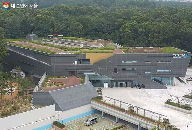 서울시립과학관 외부 전경