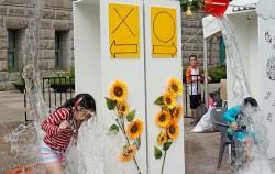 2018 서울 물순환 시민문화제 'O/X 빗물폭포'