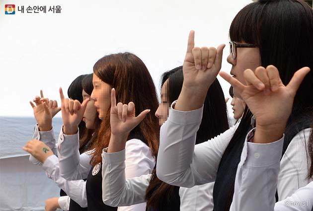 수화공연에 참여한 학생들