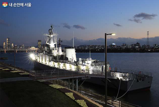 서울함공원 야간 전경