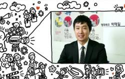 서울노인영화제 티저 화면