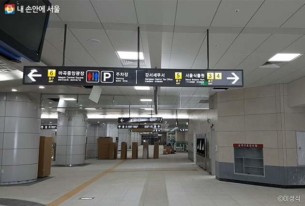 마곡나루역 3번 출구로 나오면 서울식물원이 나온다