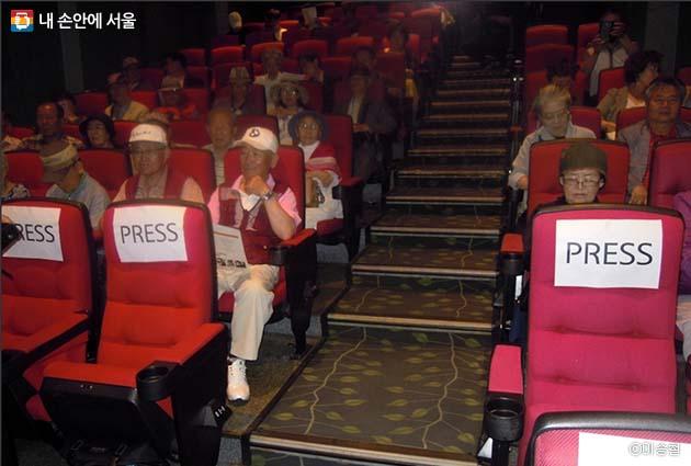 서울노인영화제 홍보대사 위촉 행사에 참섬한 시민들