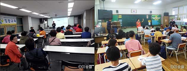 영화 해설사들이 강북노인복지관(좌), 초등학교(우)를 찾아 영화를 상영하고 설명하고 있다.