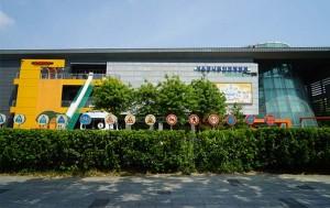 안전교육을 받을 수 있는 서울광나루 안전체험관