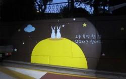 신중초등학교 벽화, 야간 조명이 비친 모습