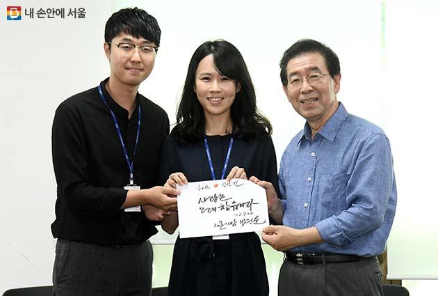 삼양동 주민센터에서는 곧 결혼을 앞둔 사내 커플을 만나 직접 축하 메시지를 써주기도 했다.