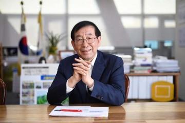 박원순 시장, 대한민국 공헌대상 '국가공로대상' 수상