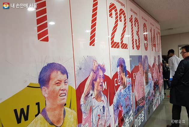2002년 태극전사들의 번호판과 얼굴이 벽면에 새겨져 있다