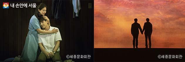 태희는 인우의 첫사랑이었다(좌), 두 사람이 정상에서 손을 잡고 마지막을 맞던 장면(우)