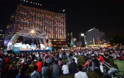 문화가 흐르는 서울광장