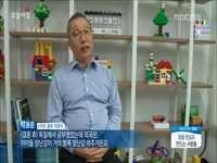MBC오늘아침-서울창업 2편