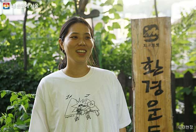 서울환경운동연합 조민정 팀장에게 도시공원 일몰제에 대해 물었다