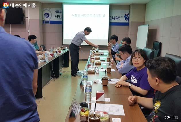 직장인 시민고객 초청의 날, 서울교통공사 관계자와 시민고객이 대화를 나누었다