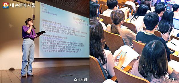 1부에서 논의한 내용을 2부에서 전 참가자와 함께 공유하는 발표자(좌), 경청하는 참가자들(우)