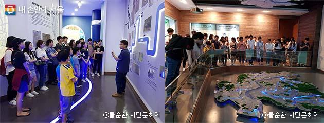 빗물학교 (서울하수도과학관 참고사진)