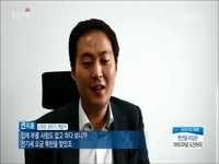 MBC오늘아침 – 서울창업 3편