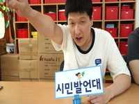 [시민발언대] 구리시에도 서울시 전철이 많이 들어오면 좋겠습니다