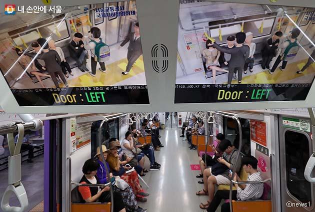 서울교통공사가 '도착역 알림서비스'를 새롭게 출시했다
