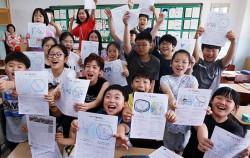 여름방학을 맞은 초등학생들이 방학계획표를 흔들며 웃고 있다