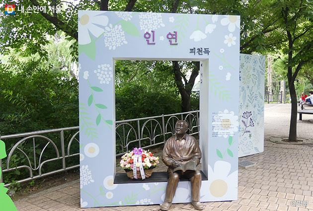 금아 선생의 노년기 모습을 담은 청동좌상