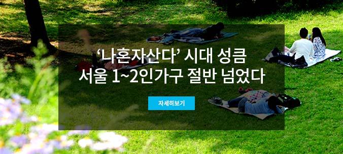 서울시는 서울의 변화와 사회상을 파악한 '2018 서울서베이 도시정책지표조사'를 발표했다.