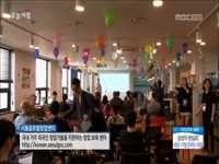 MBC오늘아침-서울창업 1편