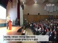 현장중심의 구정-성북구청장님 취임식