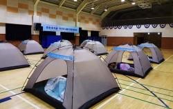 강남 세명초등학교 실내체육관 무더위쉼터, 8월 24일까지 운영된다