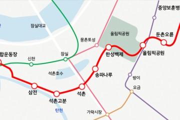 올 가을 개통! '9호선 3단계'와 '공항철도 마곡나루역'