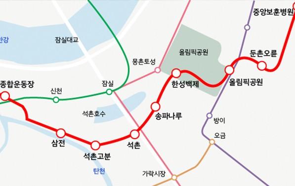 9호선 3단계 연장 구간