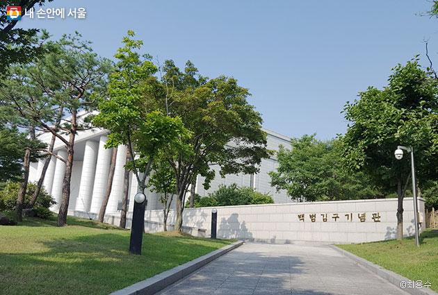 백범김구기념관, 뱀범의 일생과 독립운동 관련 사료들이 전시되어 있다.