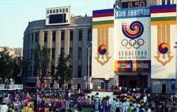 1988년 서울올림픽 개막식