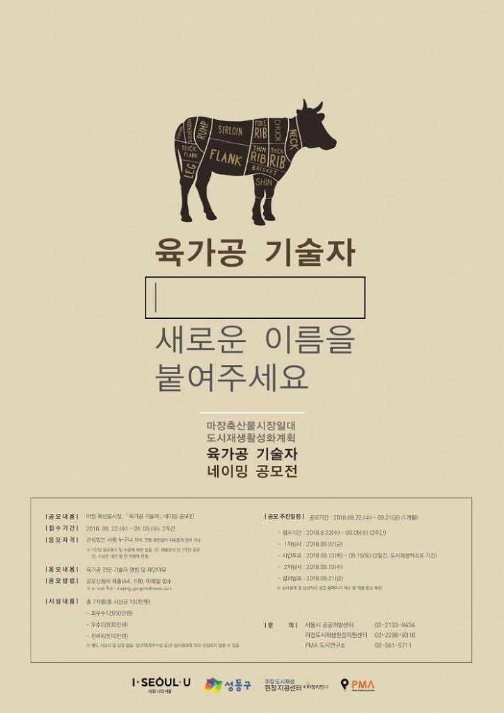 포스터(최종)